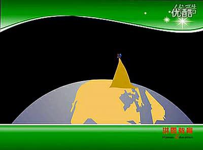 22宇宙航行1 新课标高中物理必修习题辅导_标清