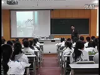 高二生物优质课展示必修3《植物生长素的发现》_沃老师_标清