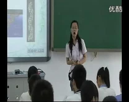 高一生物优质课展示《DNA的分子结构》_人教版_陈老师