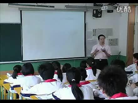 高一历史优质课展示必修2《社会主义经济体制的建立》