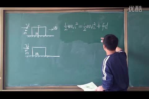 高中物理助学网哈六中物理组选修3-5经典百题--11--宋佳安_标清