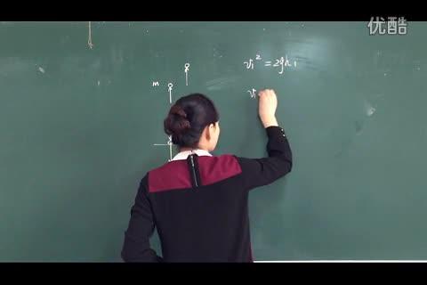 高中物理助学网哈六中于春霞选修3-5经典百题1_标清