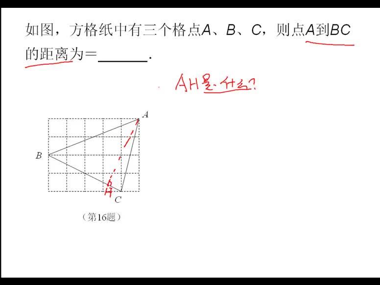 初中八年级数学第四周周末卷2