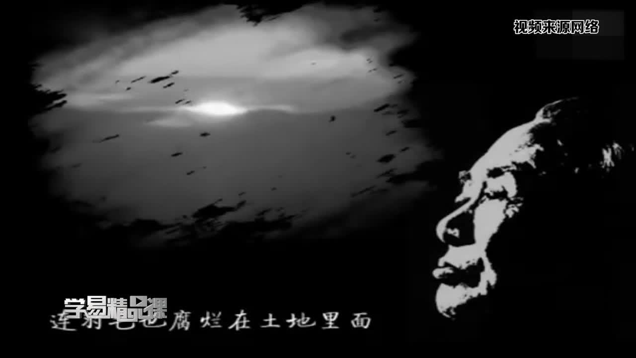 文化生活 我们的民族精神 第二讲 中华民族精神的核心——爱国主义