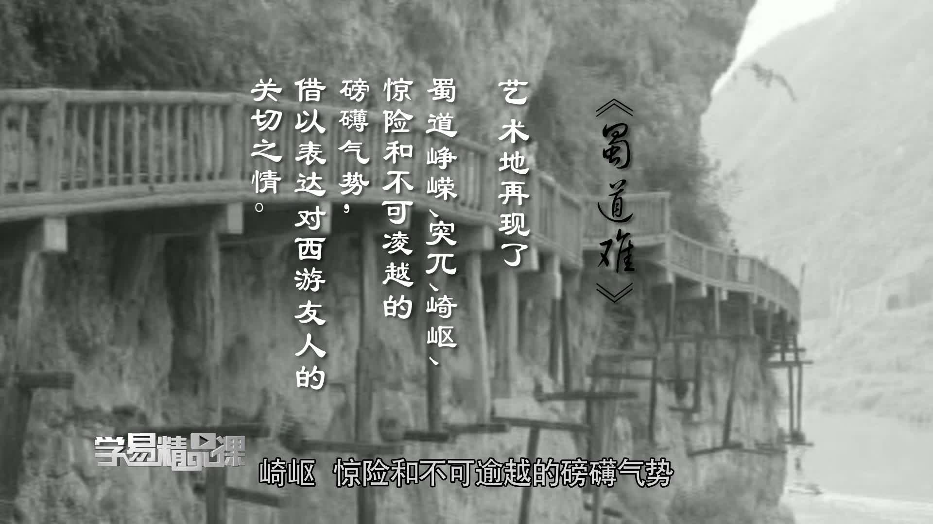 名句名篇默写 第六讲 唐代李白、杜甫诗歌默写