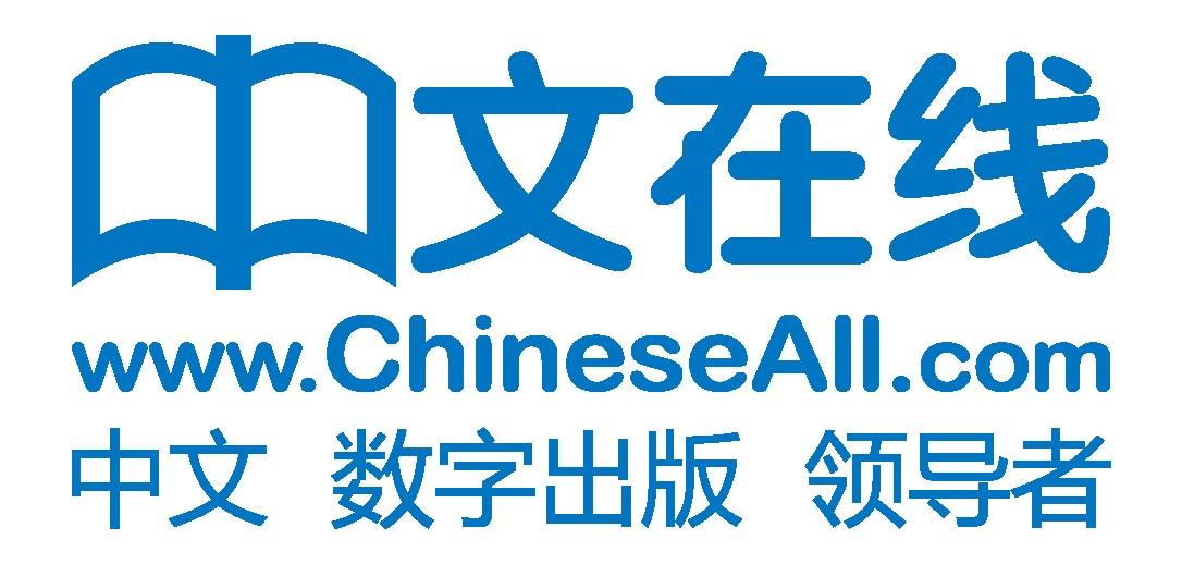 中文在线教育