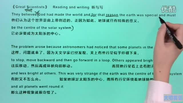 高二英语(必修5)-《Great Scientists》-课文翻译(Using language)2