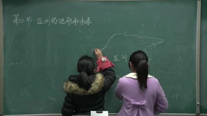 地理 中国地图出版社 第五章 认识亚洲 第二节   水系和气候