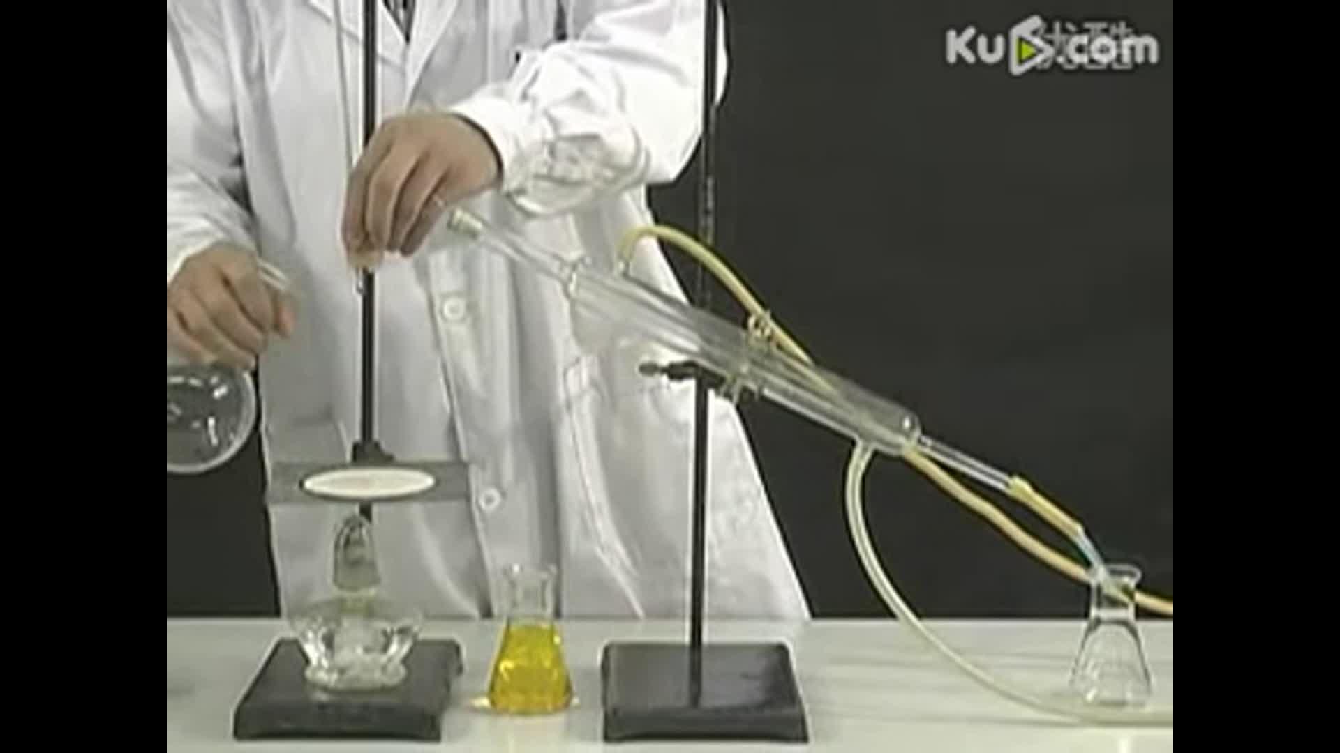 高二 生物 选修1 专题6 植物有效成分的提取 课题2 胡萝卜素的提取