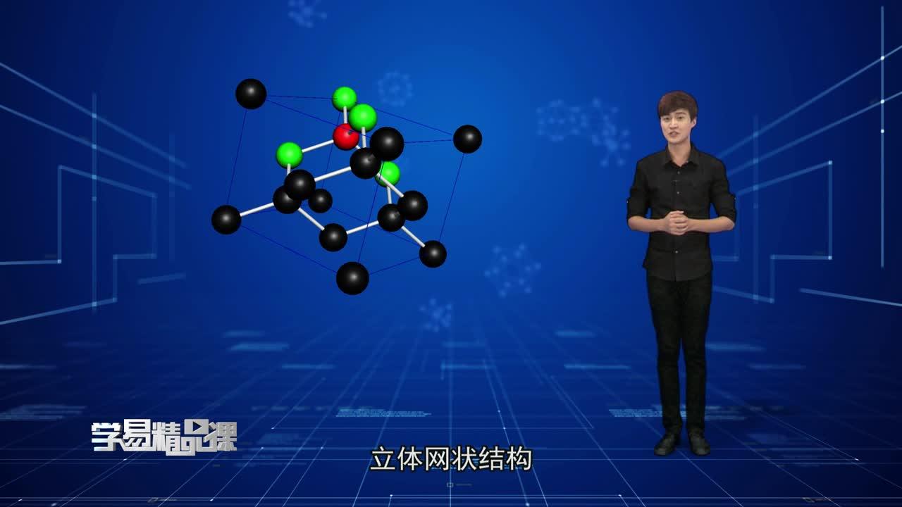 非金属元素及其化合物 硅及其化合物 第一讲 硅的性质及其用途