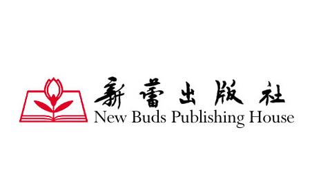 新蕾出版社