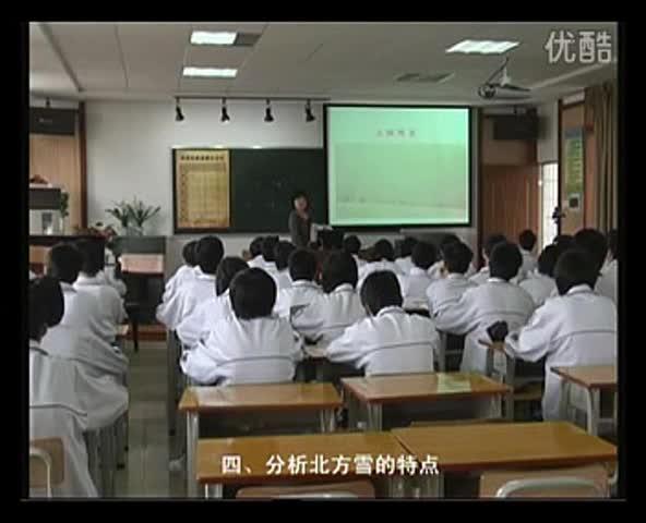 初中语文《雪》(讲授类)_微课展示_标清