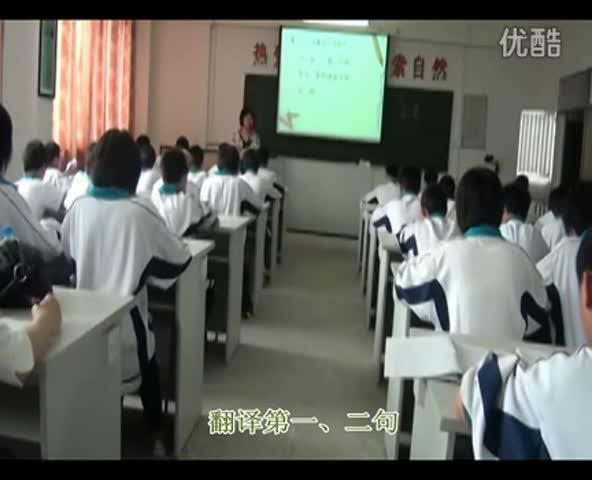 初中语文《孙权劝学》(讲授类)_微课展示_标清