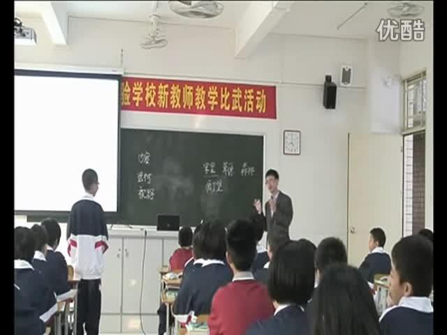 初中语文《如何打开练笔的选材视野》(探究类)_微课展示_标清