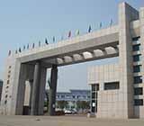 湖南省株洲市第十八中學