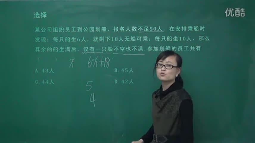 初中数学 列一元一次不等式(组)解应用题001_标清