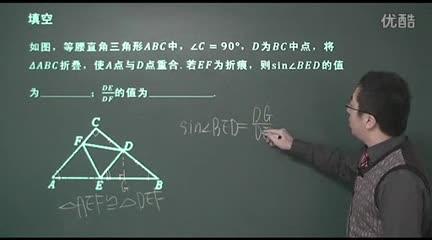 初中数学 锐角三角函数002_标清