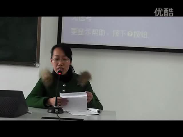 (点评)2014安庆市初中语文优质课大赛评委点评(上)_标清