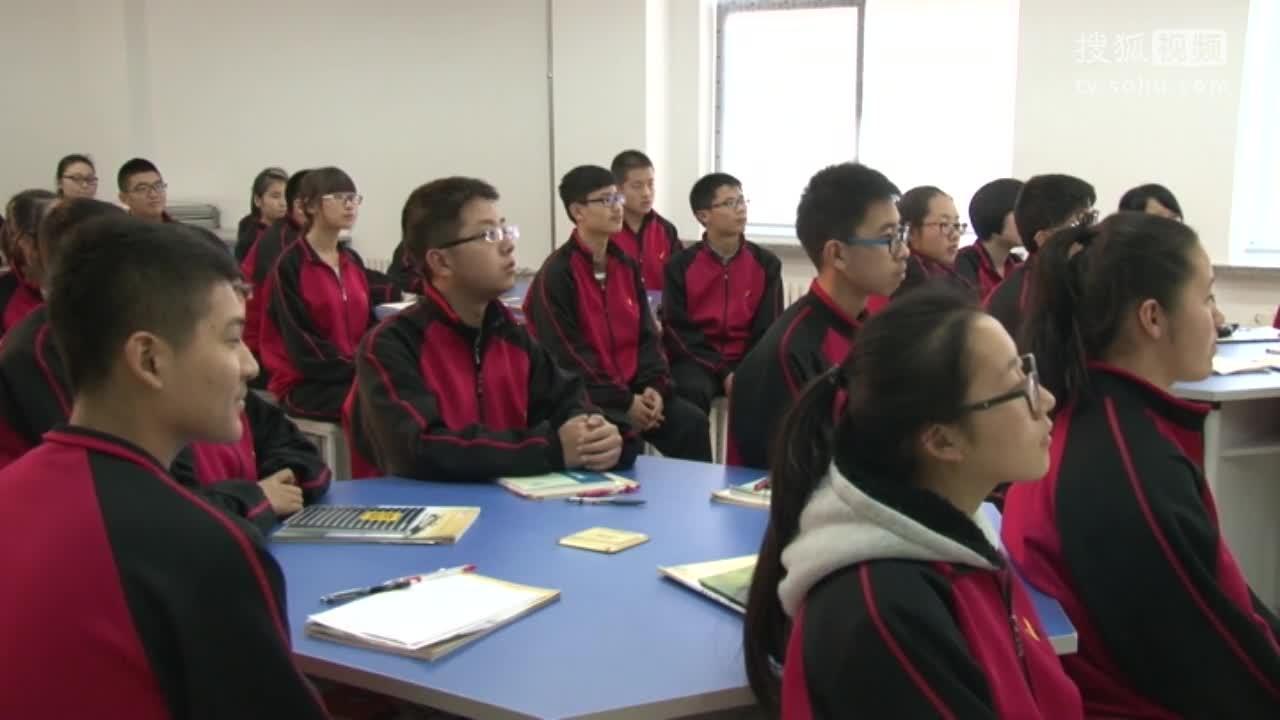 高二 语文 人教版 选修《中国现代诗歌散文欣赏》 第一单元 川江号子