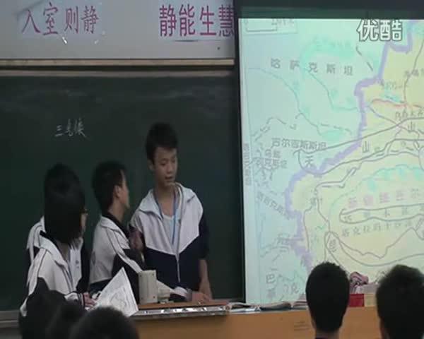 初中地理《新疆》(讲授类)_微课展示_标清