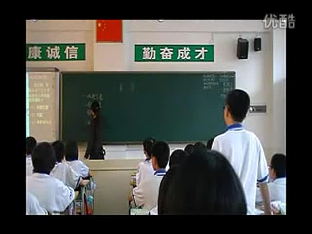 初中地理《日本》(提问类)_微课展示_标清
