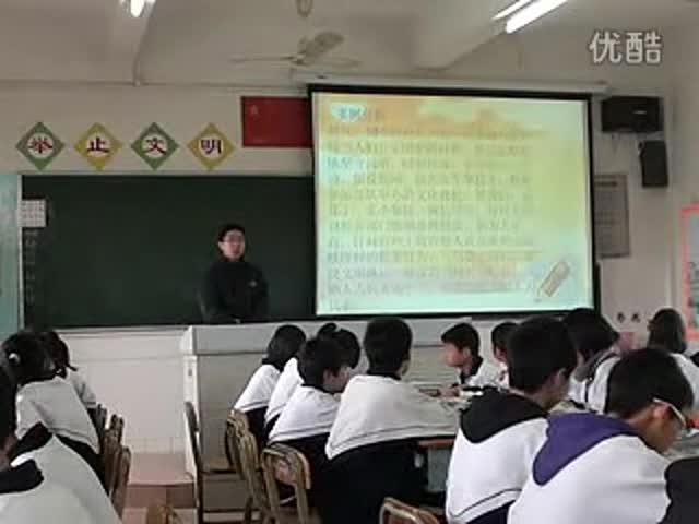 初中政治《公民的权利和义务》(探究类)_教师微课展示_标清