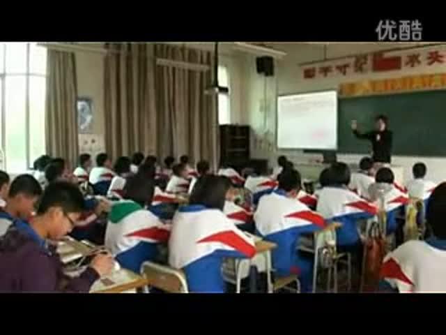 初中政治《学校保护》(提问类)_微课展示_标清