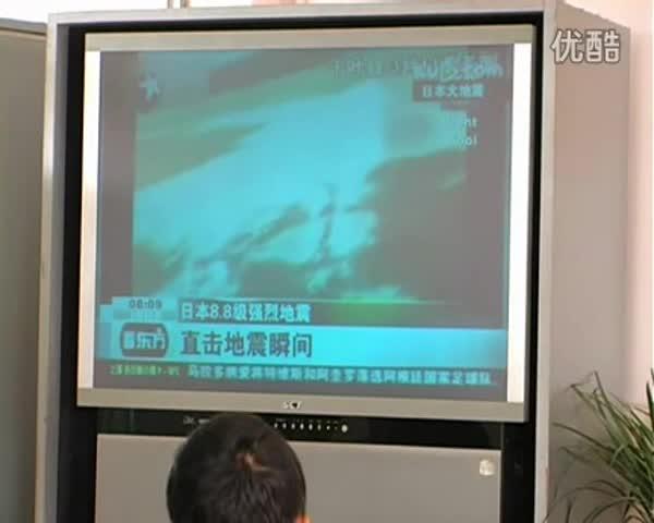 初中政治《自我保护》(合作探究类)_教师微课展示_标清