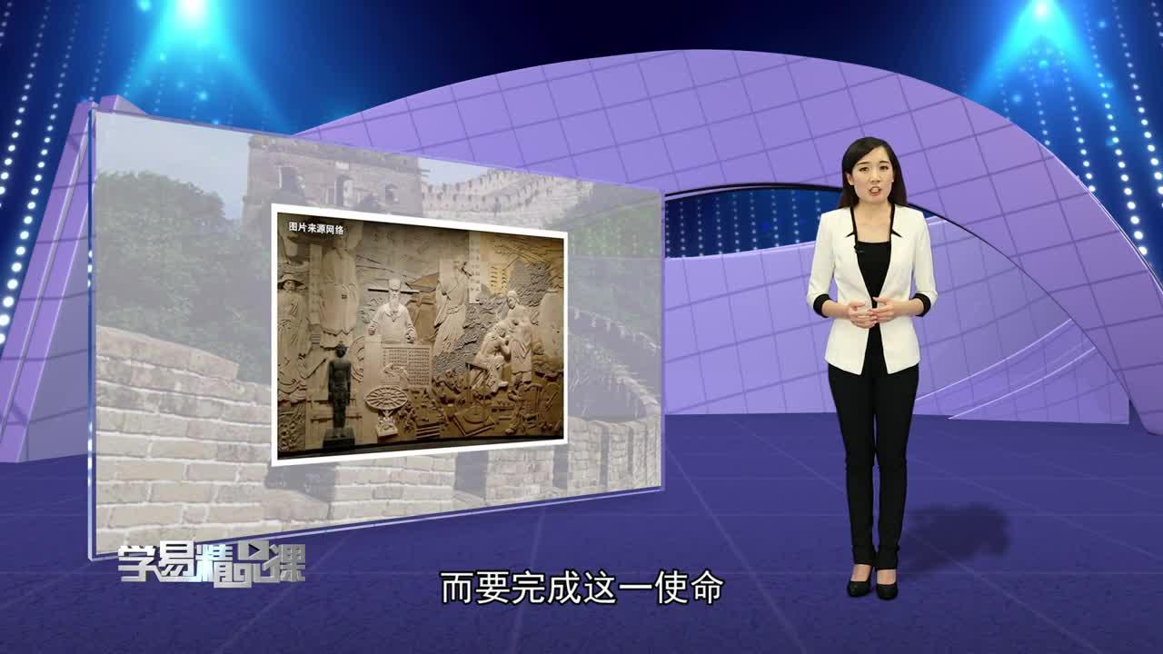 文化生活 我们的民族精神 第五讲 怎样弘扬和培育中华民族精神