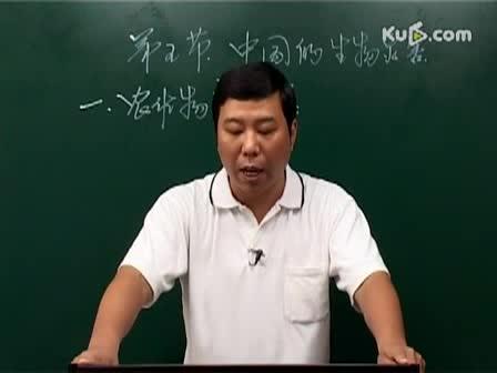 人教版 高二 地理 选修5 自然灾害 第2章 第5节 中国的生物灾害