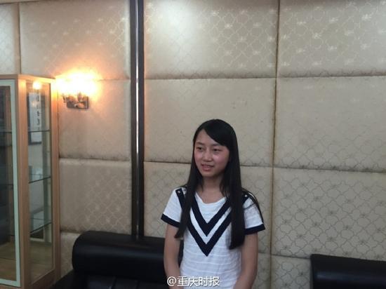 2016重庆理科状元郑雅文