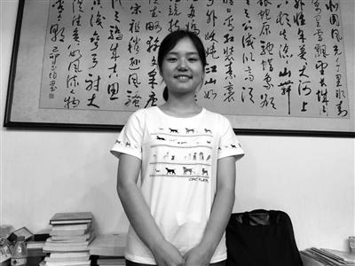 2016浙江理科状元贝思捷