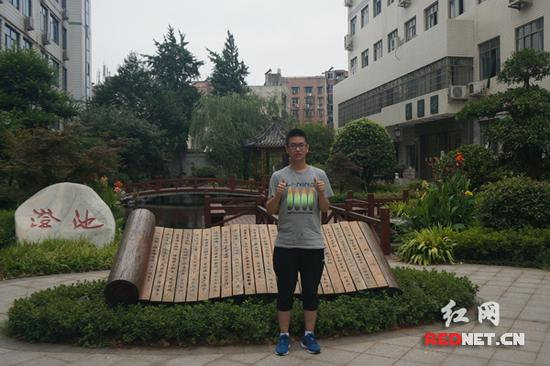 2016湖南理科状元杨程远