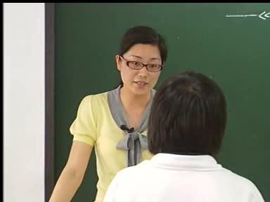 人教版高中选修《先秦诸子选读》当仁不让于师优质课视频