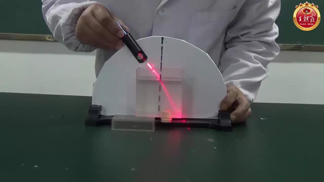6.探究光折射时的特点-2017中考物理备考实验微课