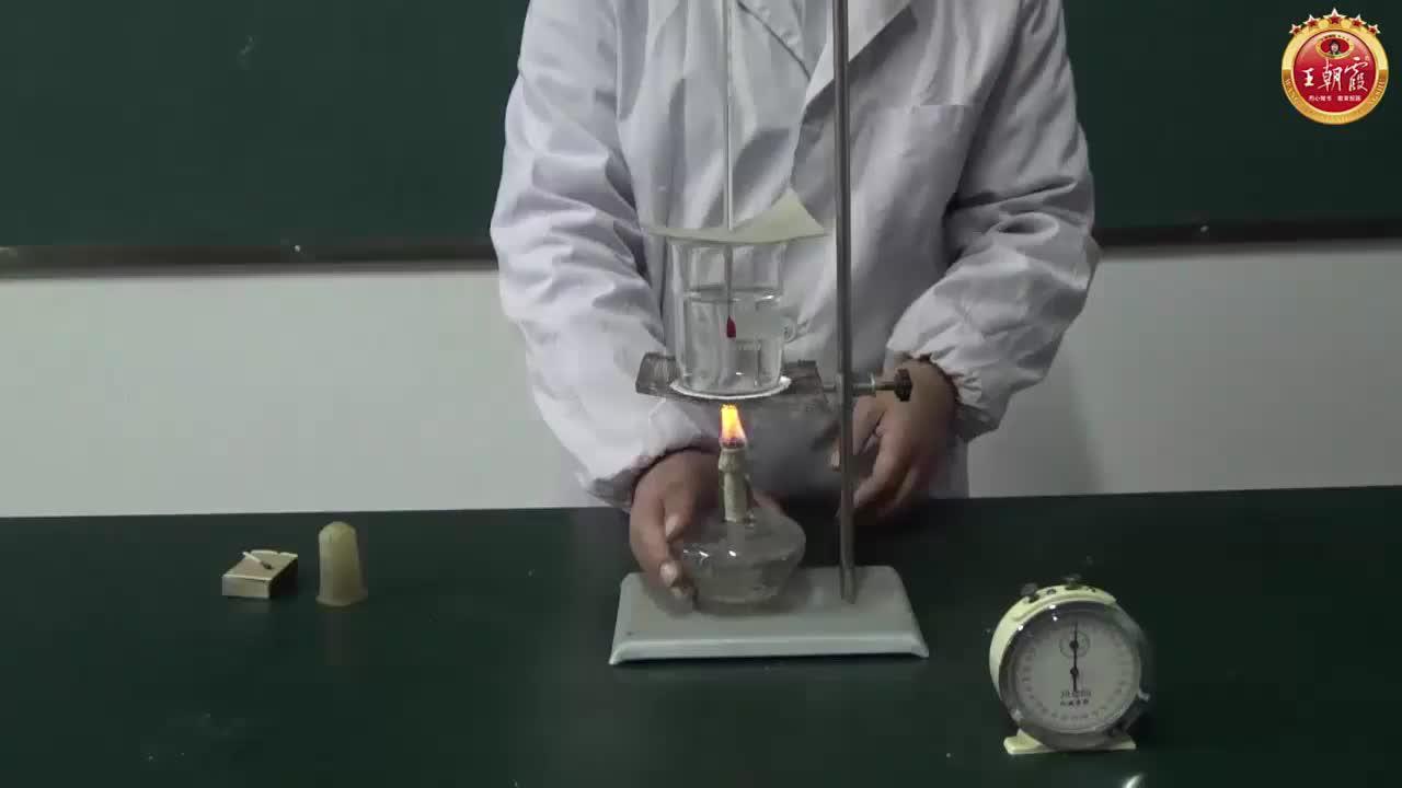 3.探究水沸腾时温度变化的特点-2017中考物理备考实验微课