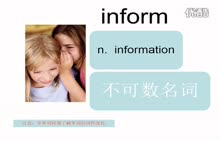 人教版 高一英语 module 5 unit 4 重点单词讲解-微课堂