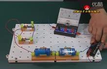 人教版 九年级物理 第十五章 电流和电路教学视频素材-视频素材 (7份打包)