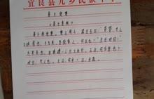 八年级 语文 晏子春秋