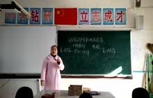 九年级 历史 国民党与共产党的两次合作-公开课
