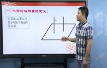 高考数学复习:立体几何模块复习(空间向量计算二面角)