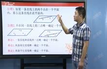 高考数学复习:立体几何模块复习(点线面的位置关系)
