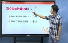 高考数学复习:解析几何模块复习(离心率的求解)