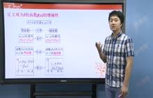 高考数学复习:函数模块复习(函数的单调性)