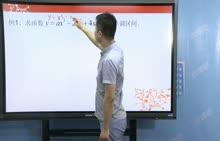 高考数学复习:函数模块复习(对参数简单的分情况讨论(二)