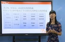 中考英语复习:形容词和副词的比较级和最高级