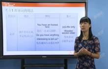 中考英语复习:形容词和副词