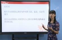 中考英语复习:非谓语(二) 动名词和分词