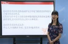 中考英语复习:非谓语(一) 不定式