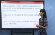中考英语复习:动词(三) 情态动词